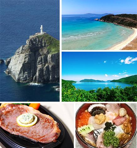 五島といえば美しい海と豊かな食画像