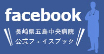 公式フェイスブックへ